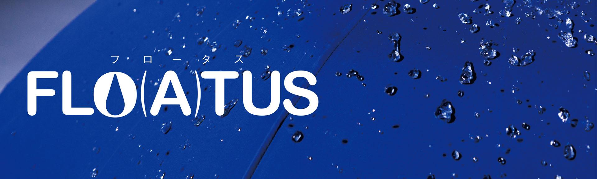 Floatus